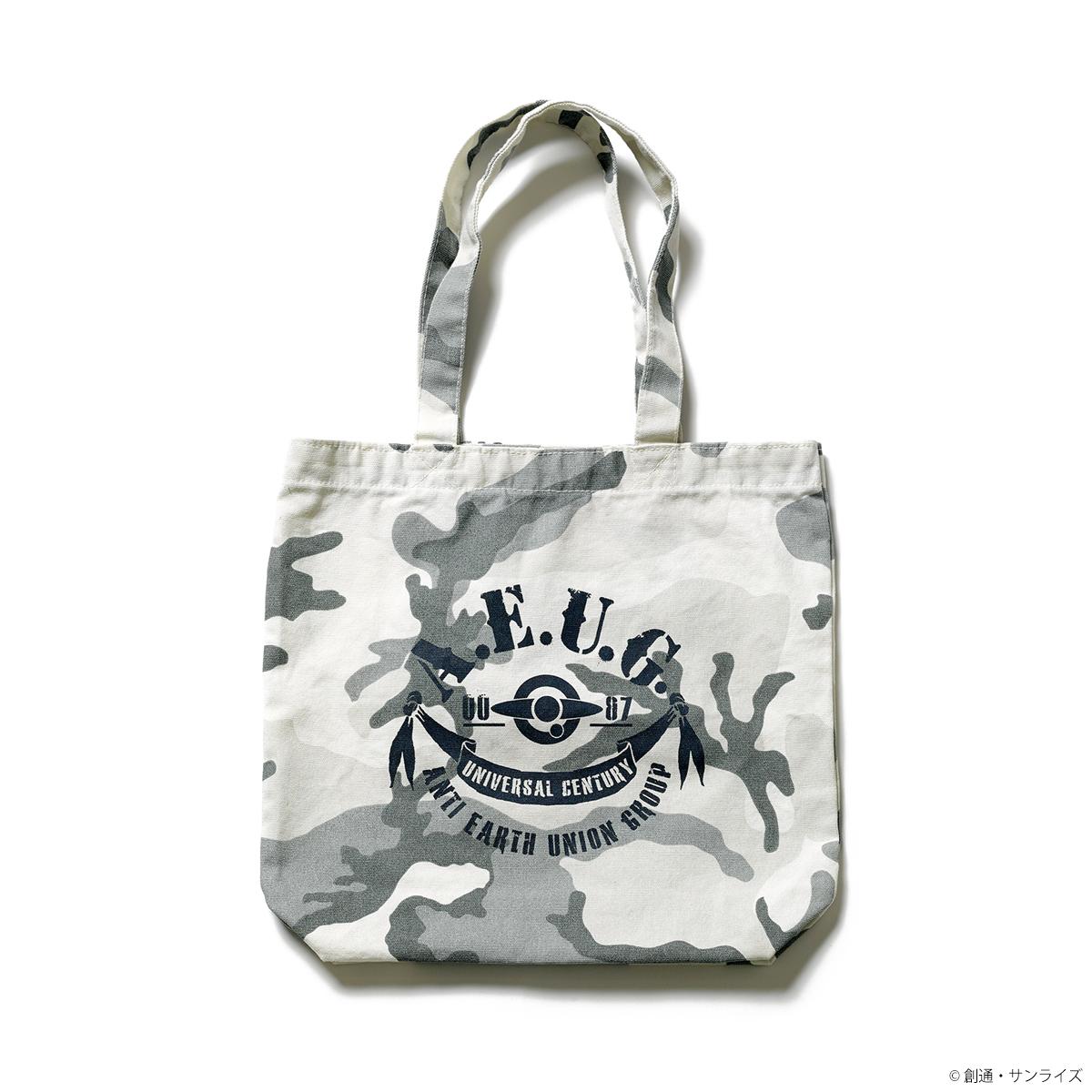 『機動戦士Zガンダム』 カモフラトートバッグ エゥーゴ柄