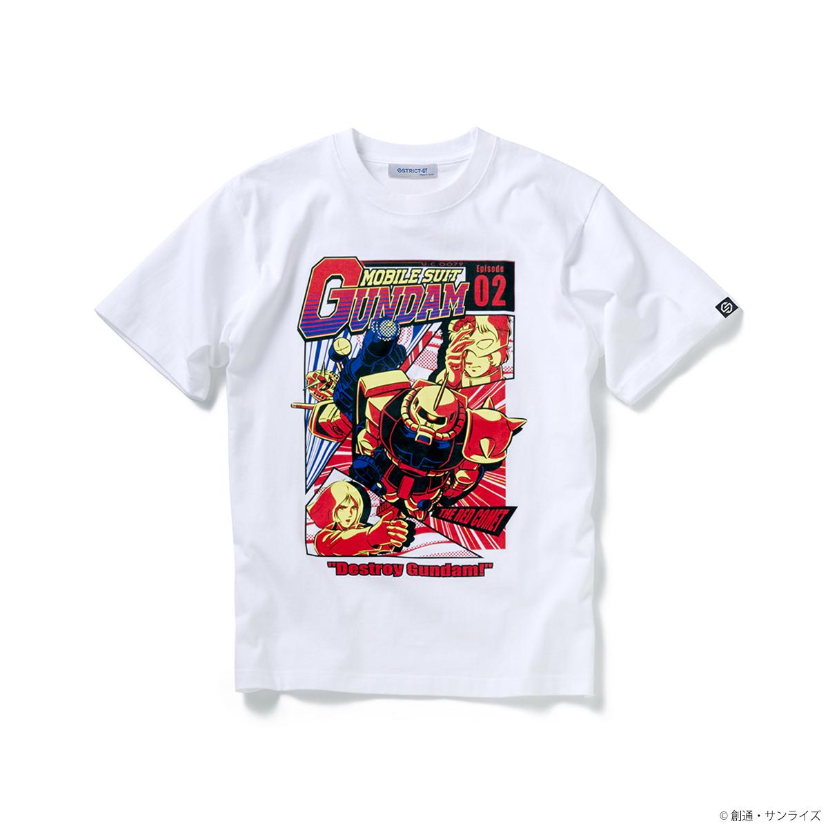 『機動戦士ガンダム』EPISODE Tシャツ エピソード02話「ガンダム破壊命令」