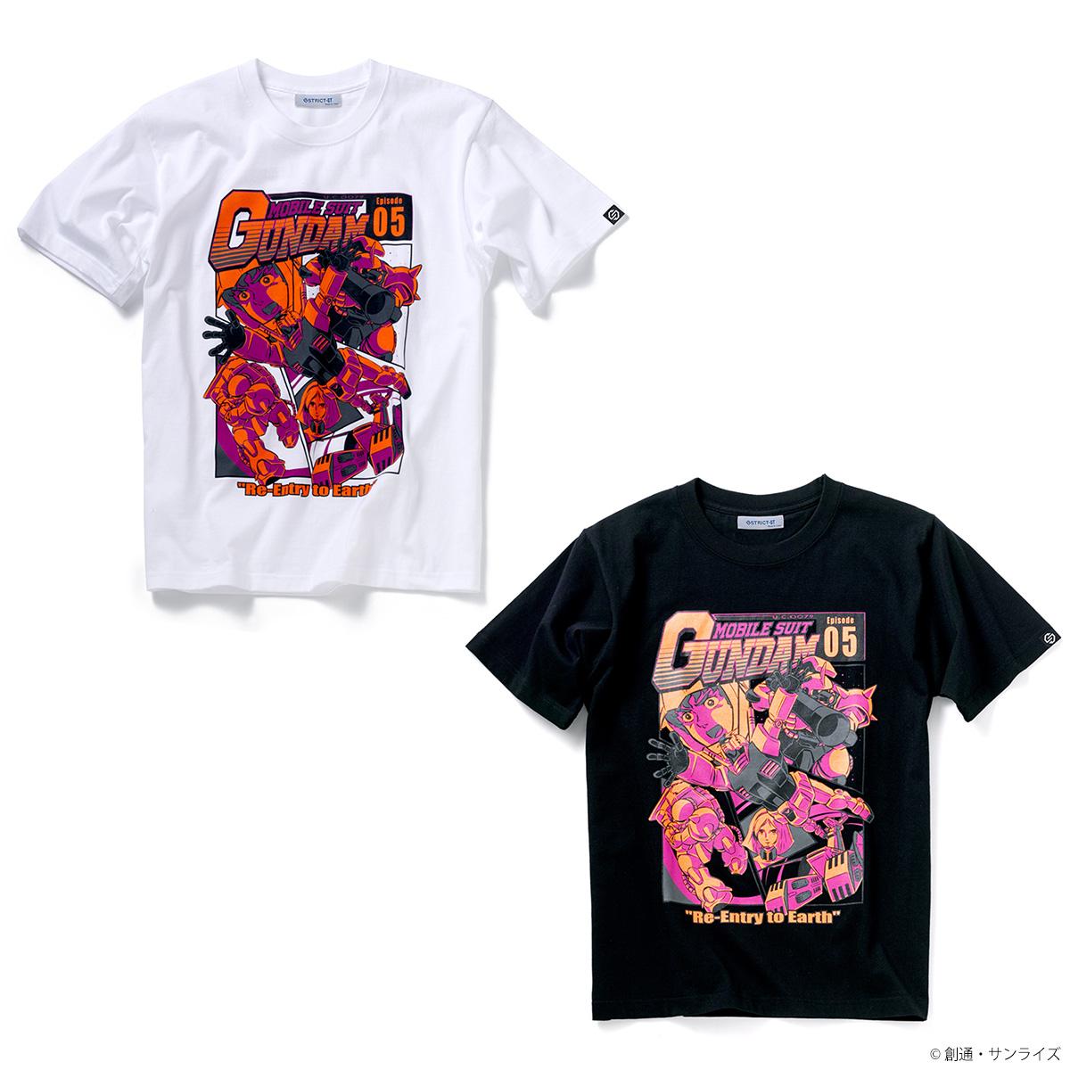 『機動戦士ガンダム』EPISODE Tシャツシリーズ第二弾発売!