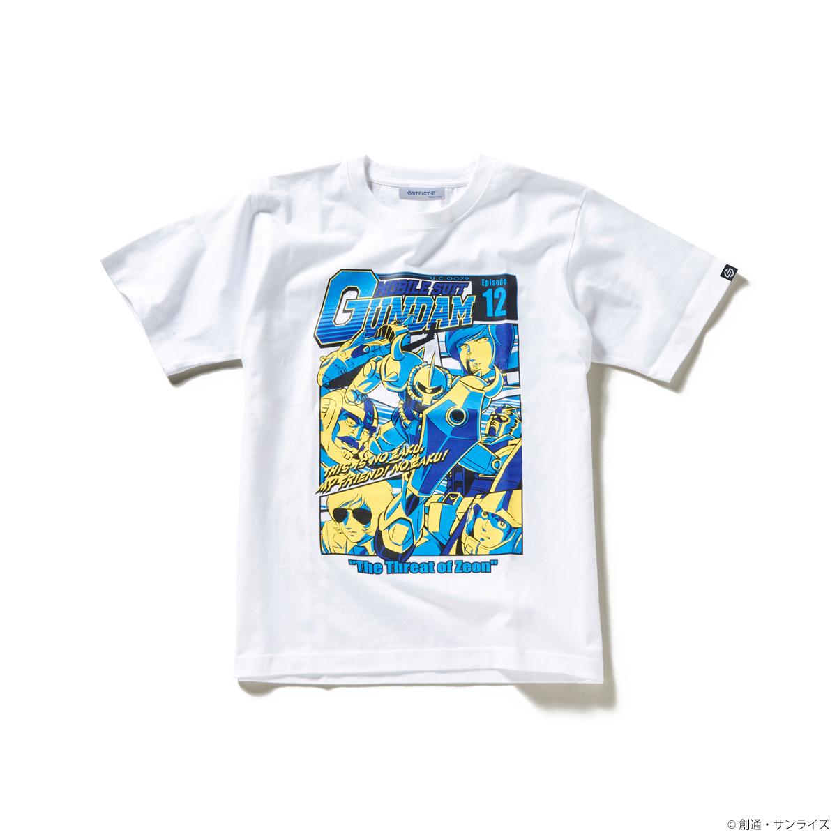 『機動戦士ガンダム』EPISODE Tシャツ エピソード12話「ジオンの脅威」
