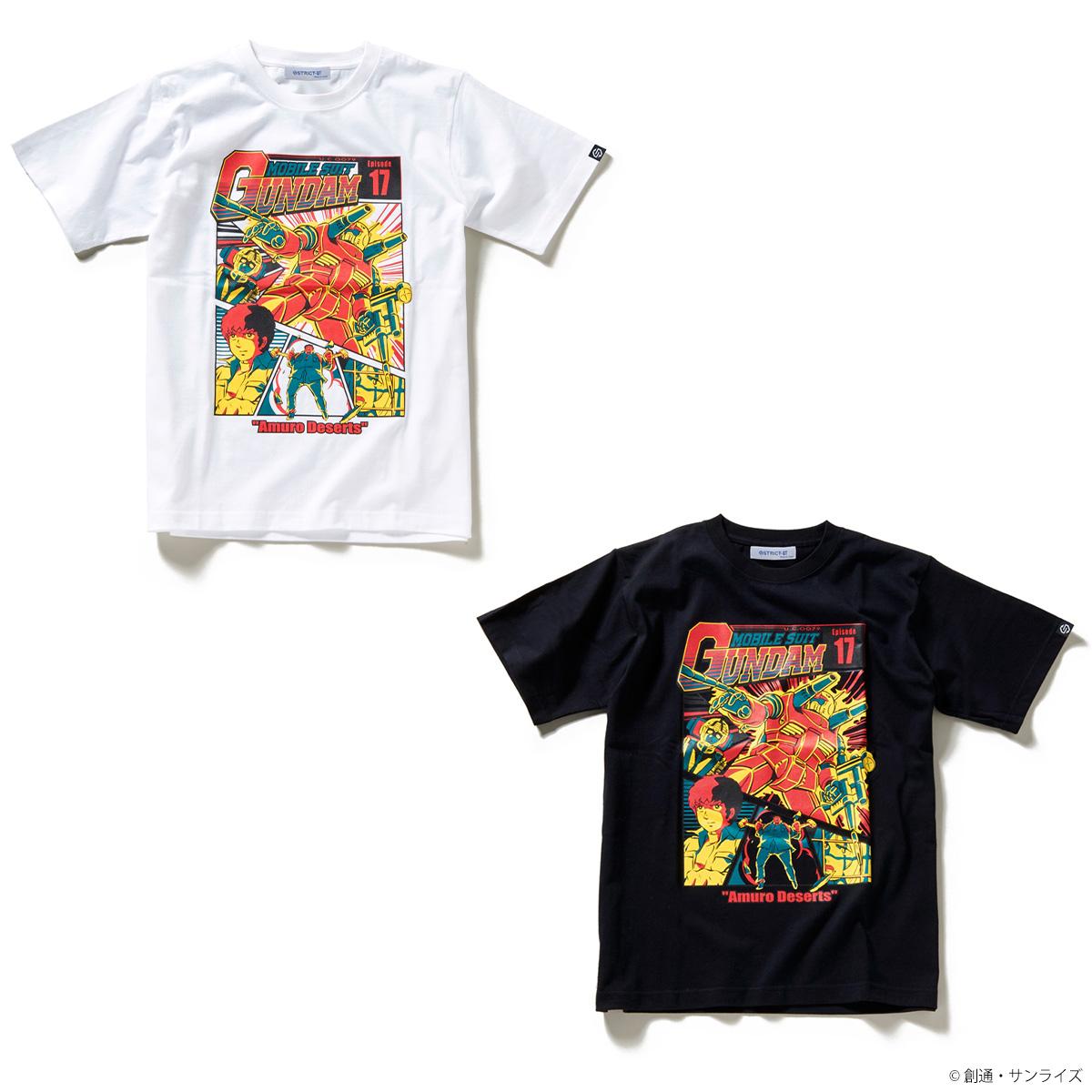 『機動戦士ガンダム』EPISODE Tシャツ エピソード17話「アムロ脱走」