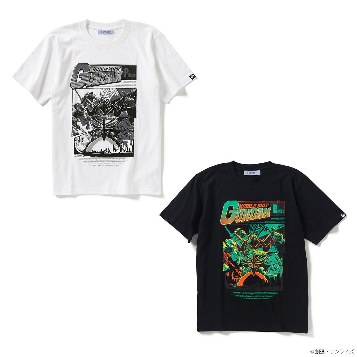 『機動戦士ガンダム』EPISODE Tシャツ エピソード0 プロローグ