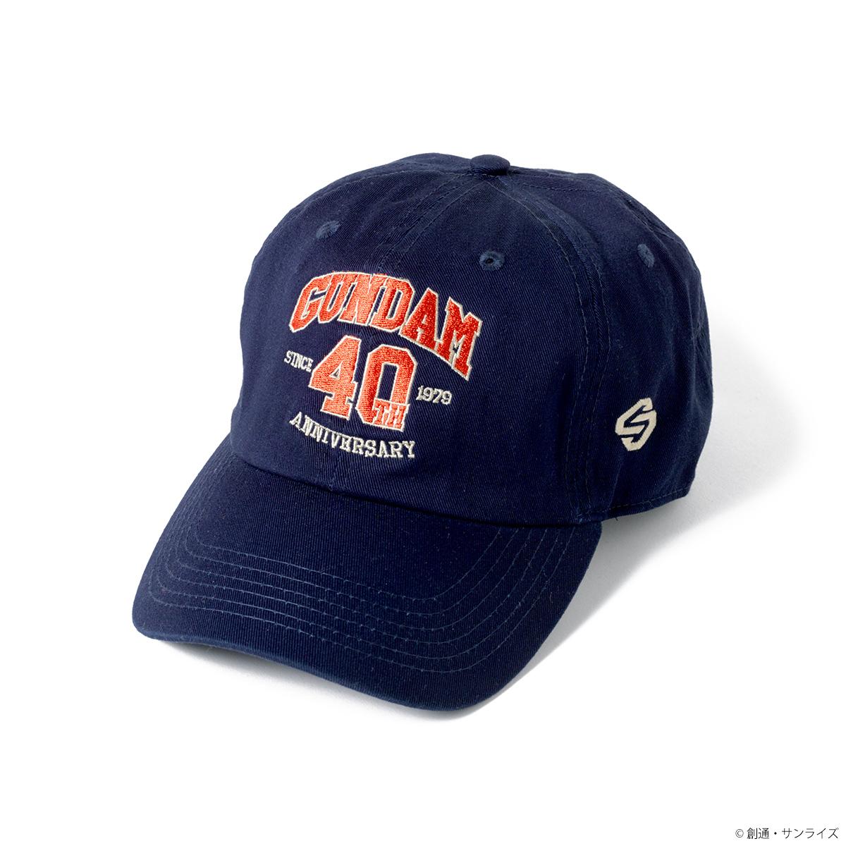『機動戦士ガンダム』40周年記念ベースボールcap ガンダム