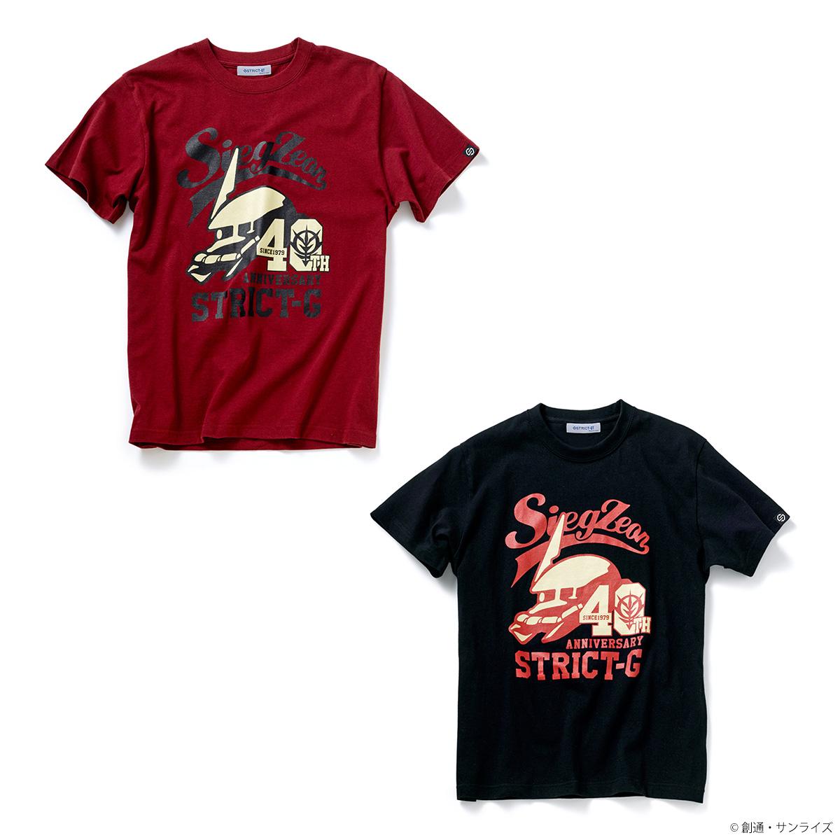 『機動戦士ガンダム』40周年記念Tシャツ シャア専用ザクII