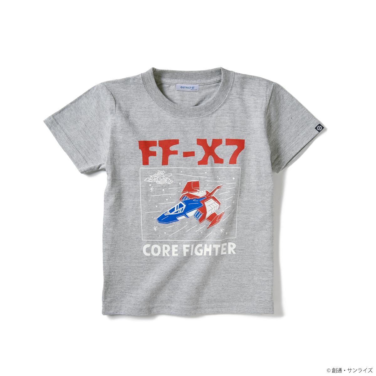 『機動戦士ガンダム』キッズTシャツ コアファイター柄