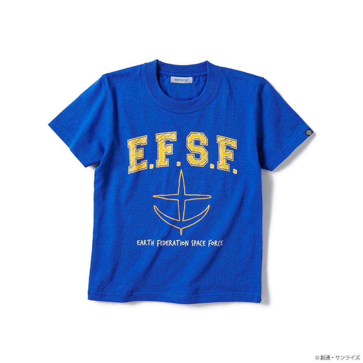 『機動戦士ガンダム』キッズTシャツ E.F.S.F.柄