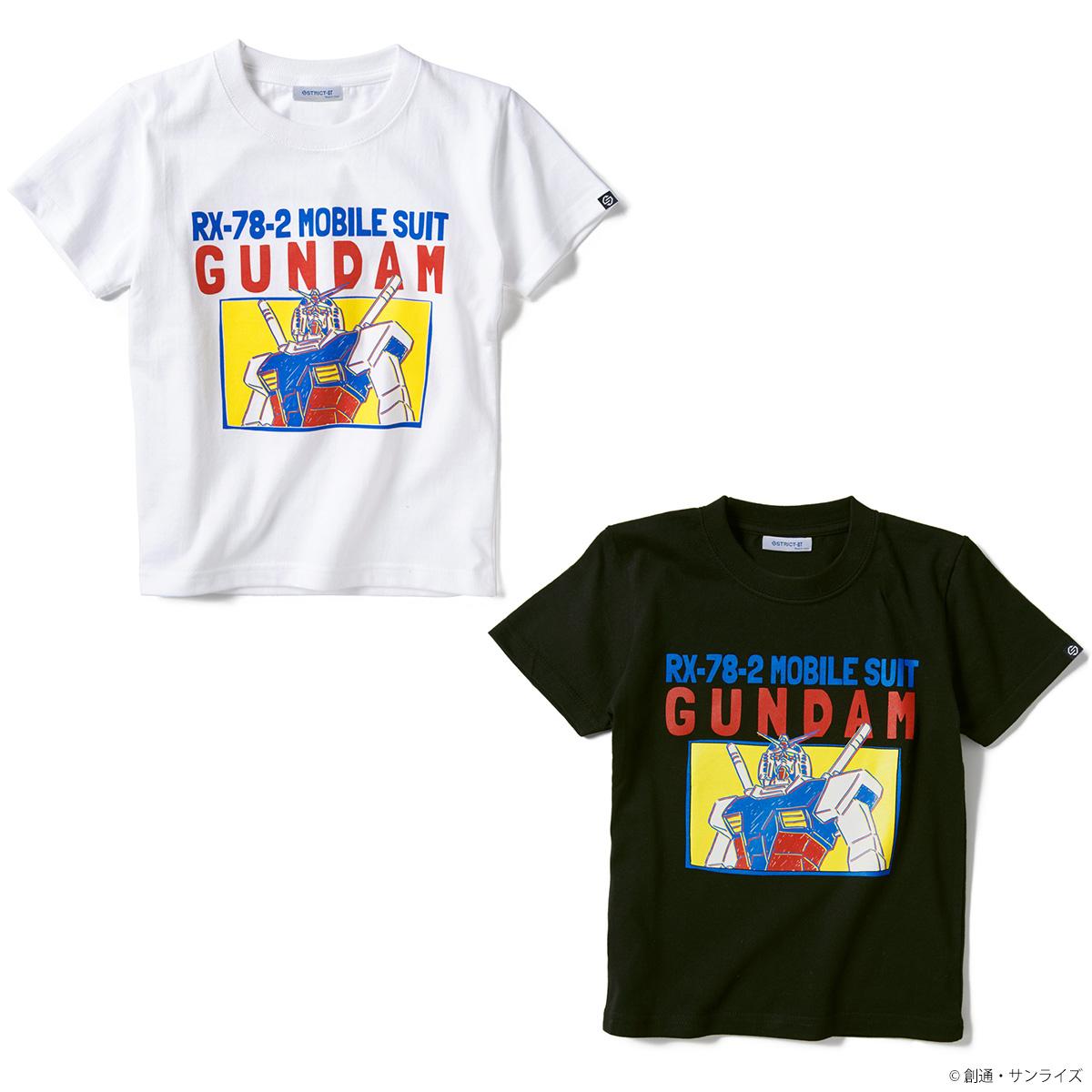 『機動戦士ガンダム』キッズTシャツ ガンダムPOP柄