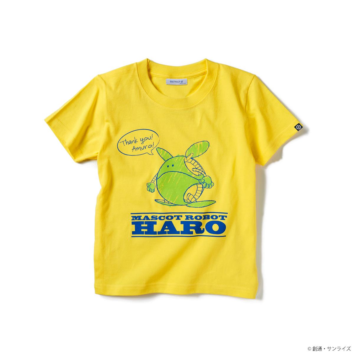 『機動戦士ガンダム』キッズTシャツ ハロ柄