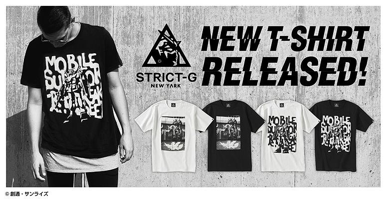 STRICT-G NEW YARKより、新作Tシャツ2種発売!
