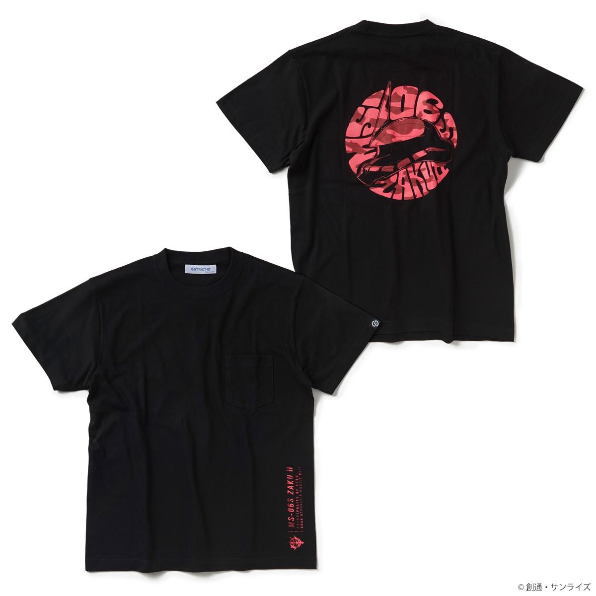 『機動戦士ガンダム』ポケット付き Tシャツ シャア専用ザクII