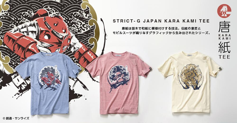 STRICT-G JAPAN 唐紙文様をモチーフにした新作Tシャツ、6月22日(土)より発売!