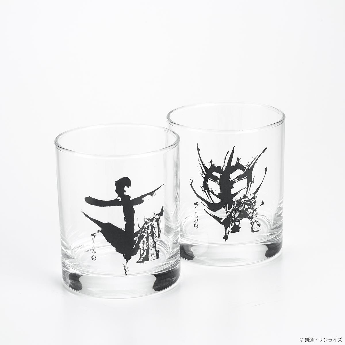 STRICT-G JAPAN 『機動戦士ガンダム』 タンブラーグラス ジオン軍筆絵