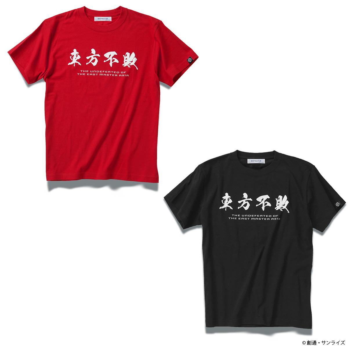 『機動武闘伝 Gガンダム』Tシャツ 東方不敗柄