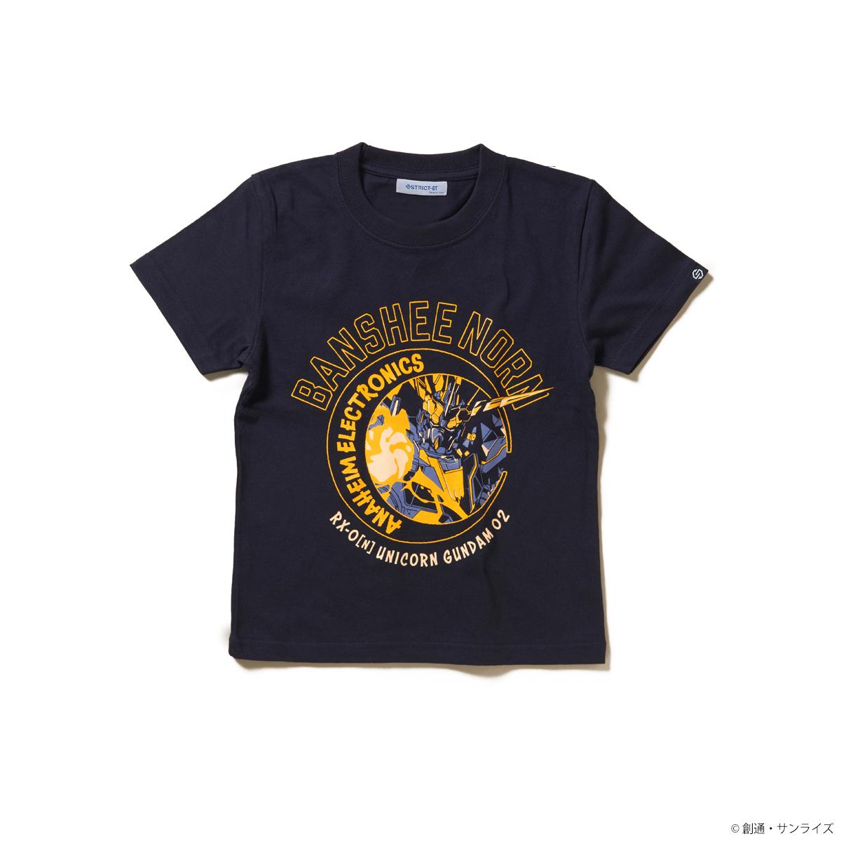 『機動戦士ガンダムUC』キッズTシャツ バンシィ・ノルン柄