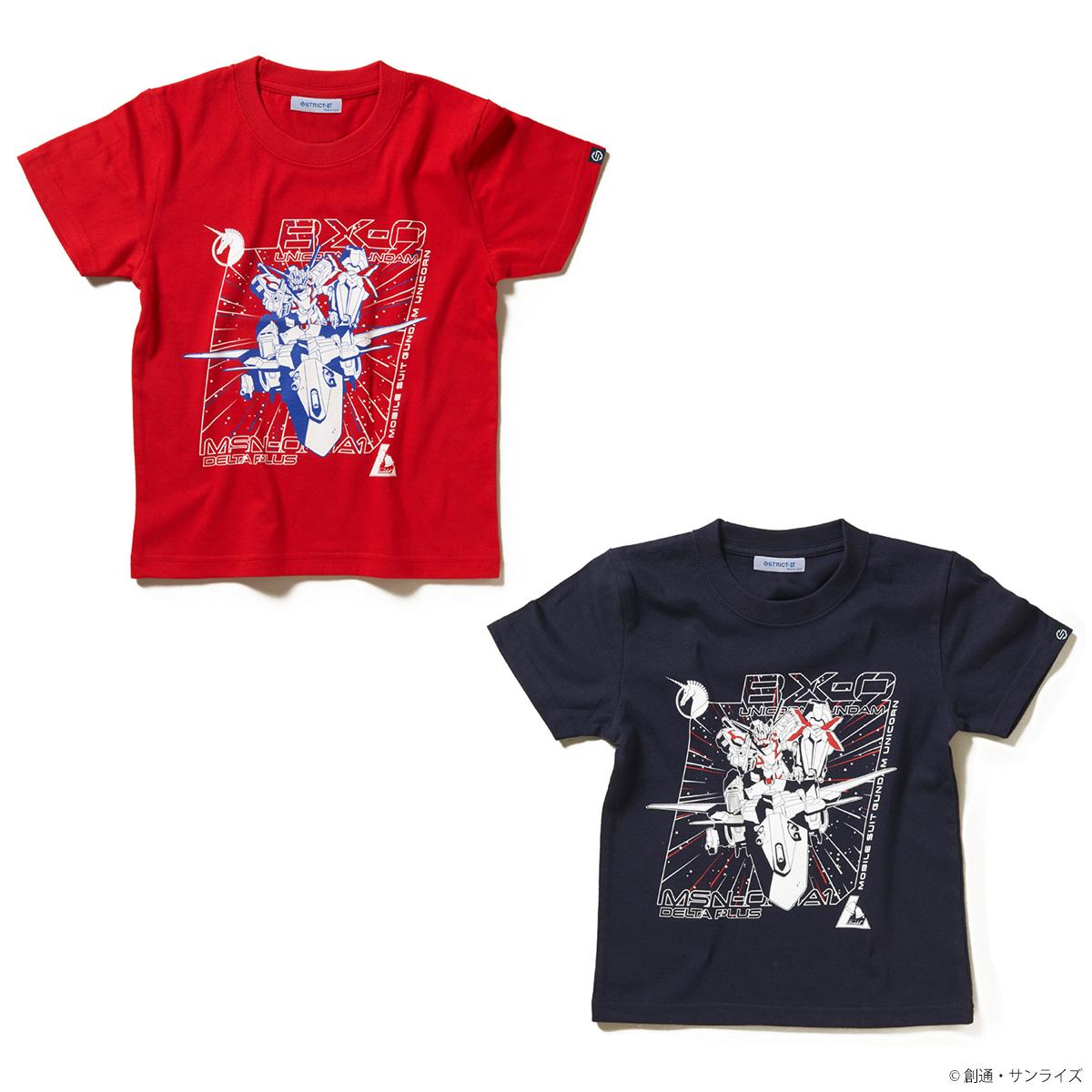 『機動戦士ガンダム』キッズTシャツコレクション 第二弾発売!