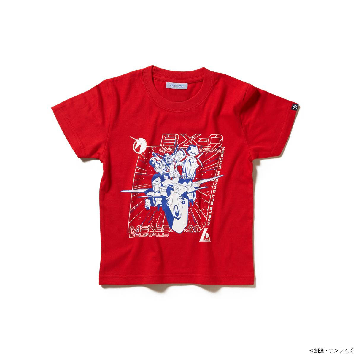 『機動戦士ガンダムUC』キッズTシャツ ユニコーンガンダム&デルタプラス柄