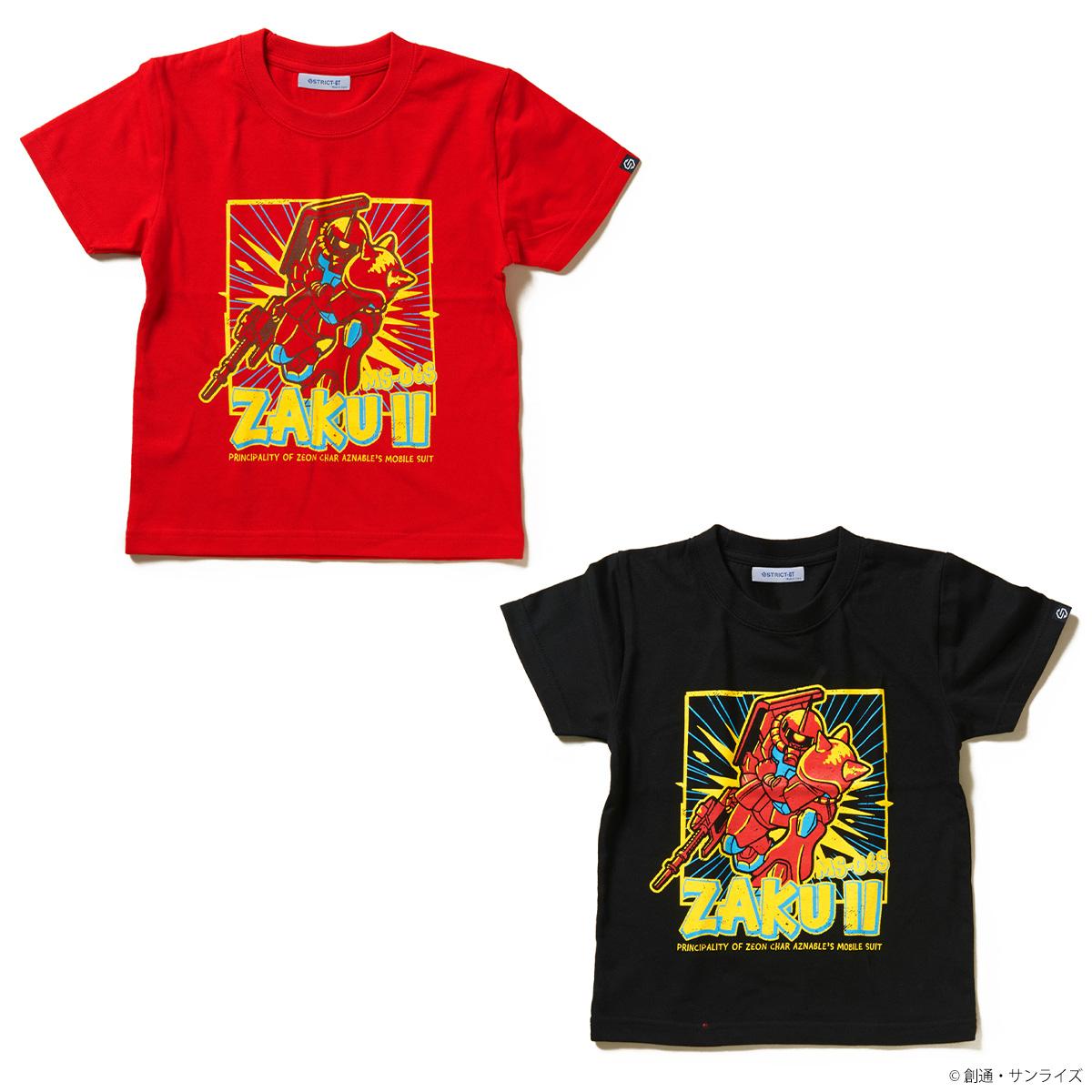 『機動戦士ガンダム』キッズTシャツ シャア専用ザクII柄