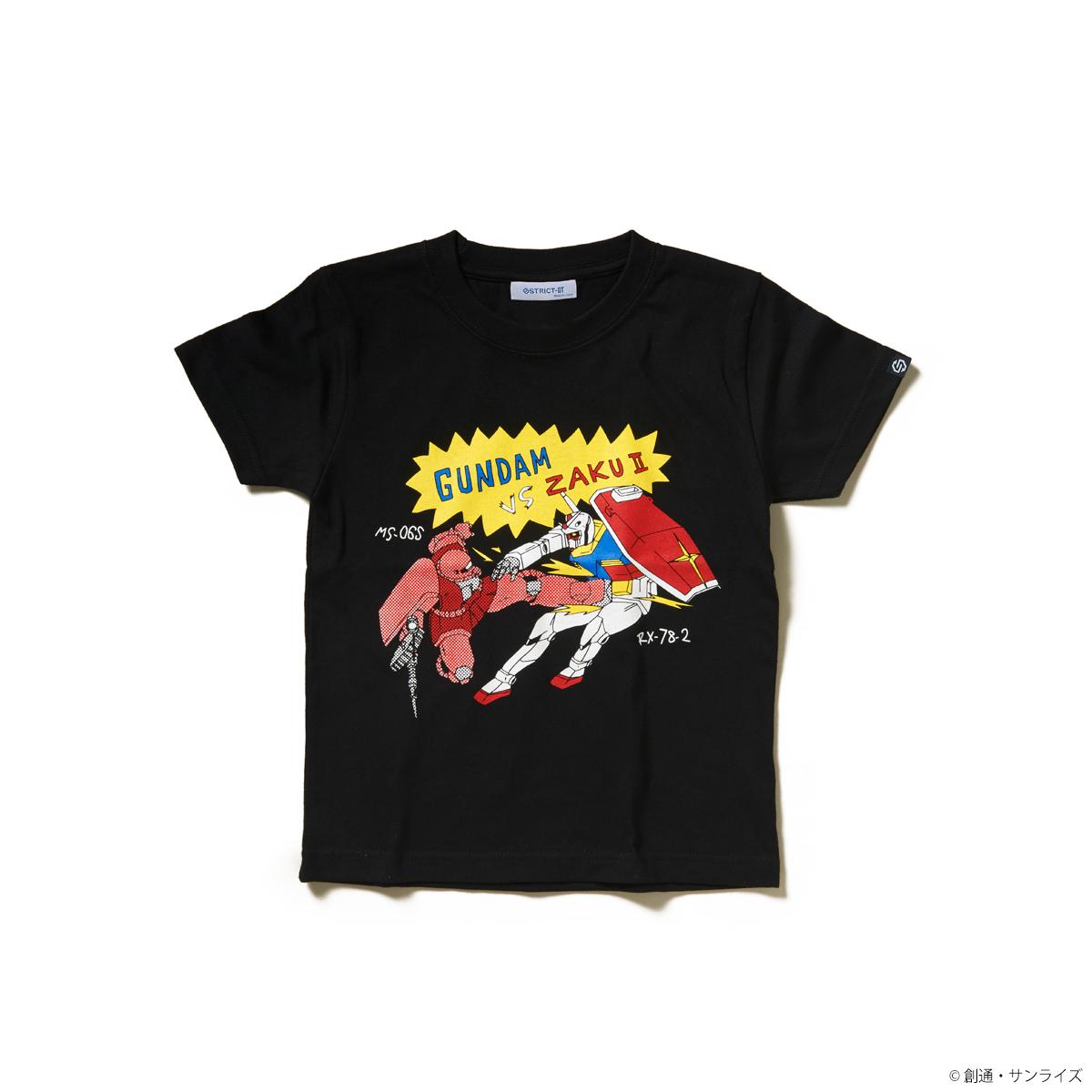 『機動戦士ガンダム』キッズTシャツ ザクキック柄