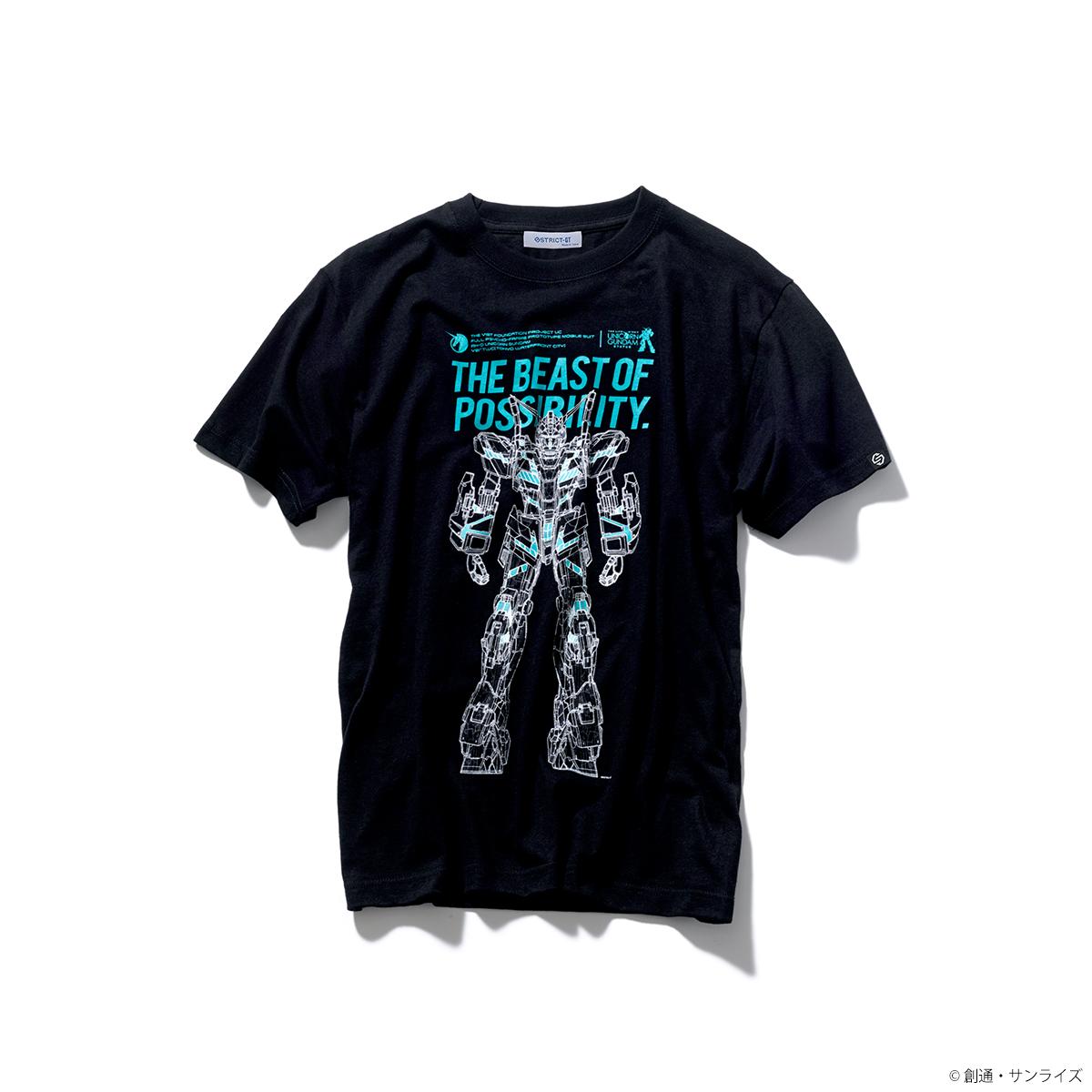 『実物大ユニコーンガンダム立像』Tシャツ 透視図柄 グリーンフレーム