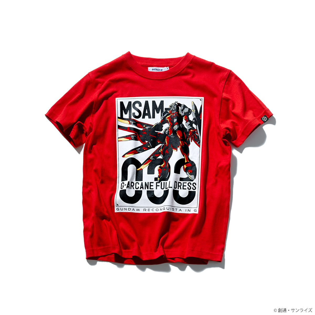 『ガンダム Gのレコンギスタ』MS柄 Tシャツ G-アルケイン
