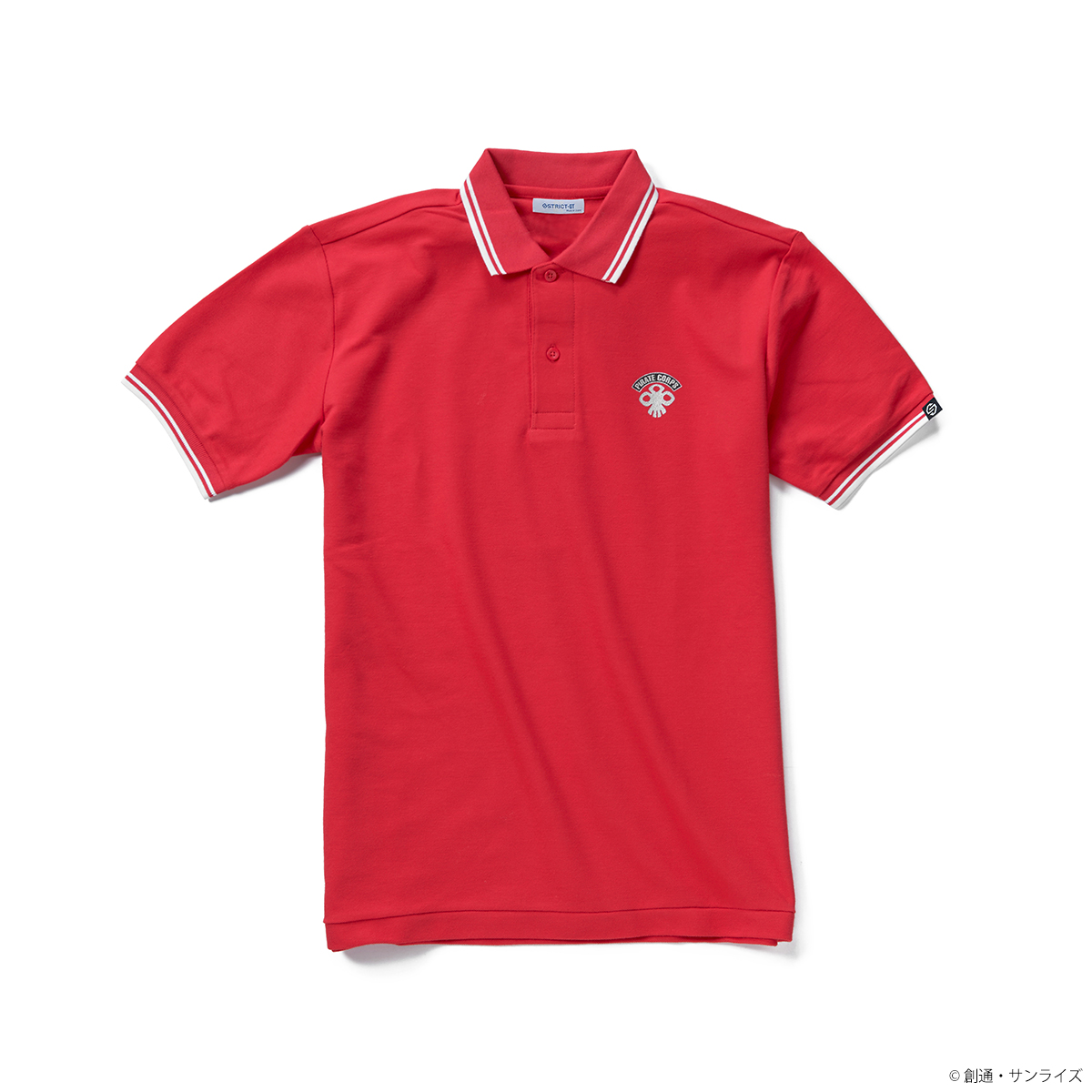 『ガンダム Gのレコンギスタ』ラインポロシャツ 赤