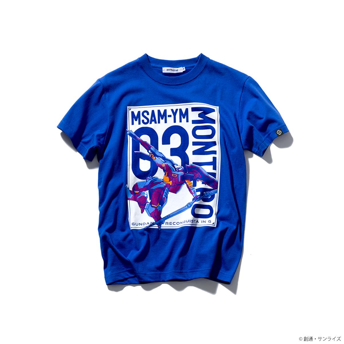 『ガンダム Gのレコンギスタ』MS柄 Tシャツ モンテーロ