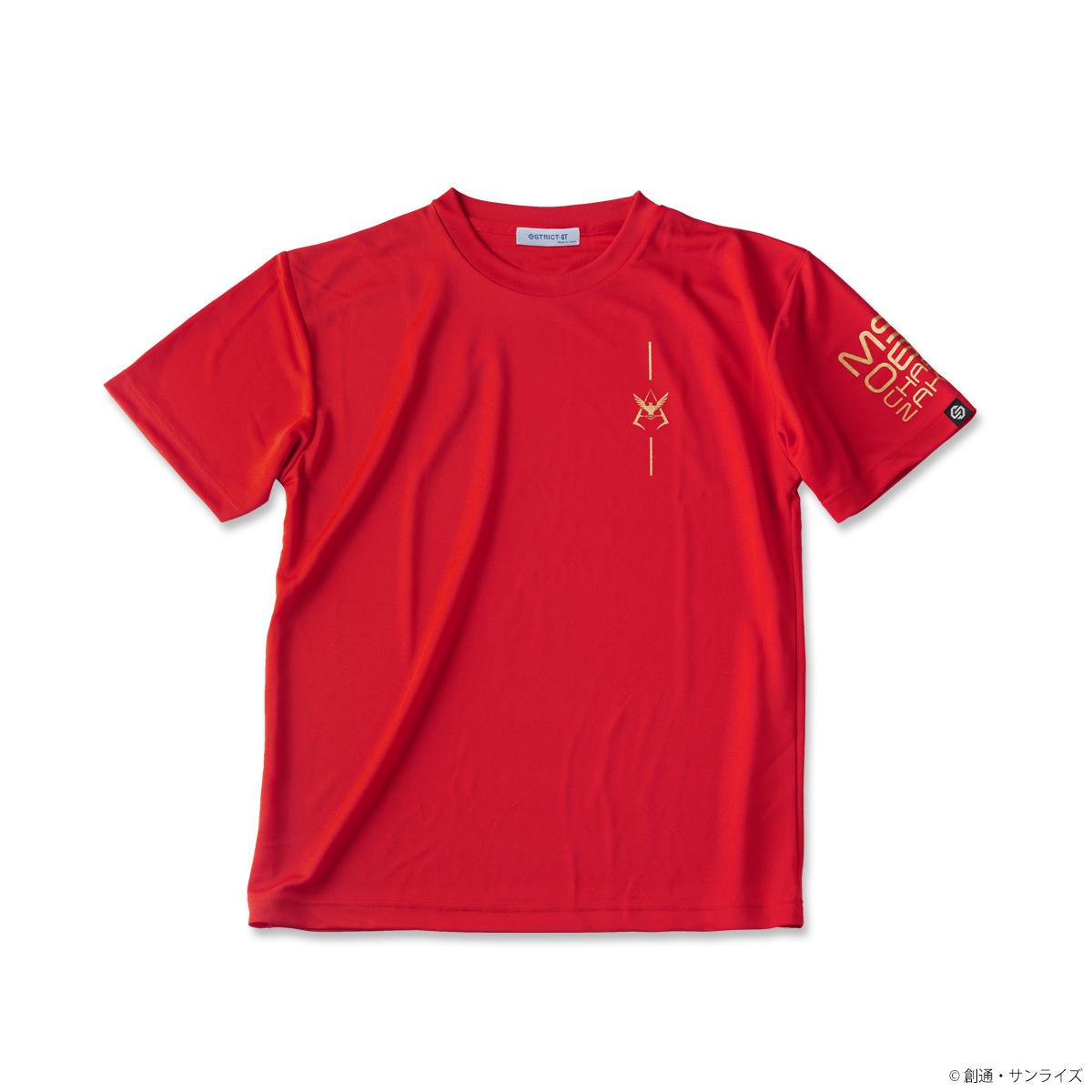 『機動戦士ガンダム』ドライTシャツ シャア専用ザクII柄