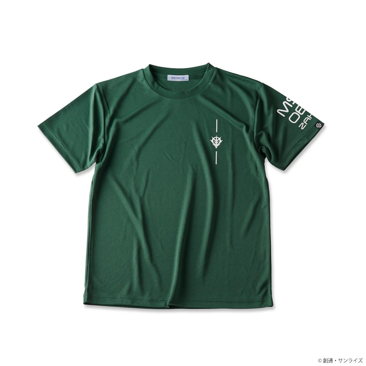 『機動戦士ガンダム』ドライTシャツ ザクII柄