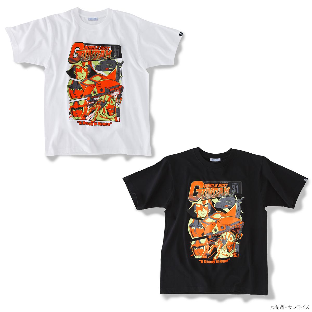 『機動戦士ガンダム』EPISODE Tシャツ エピソード31話「ザンジバル、追撃!」