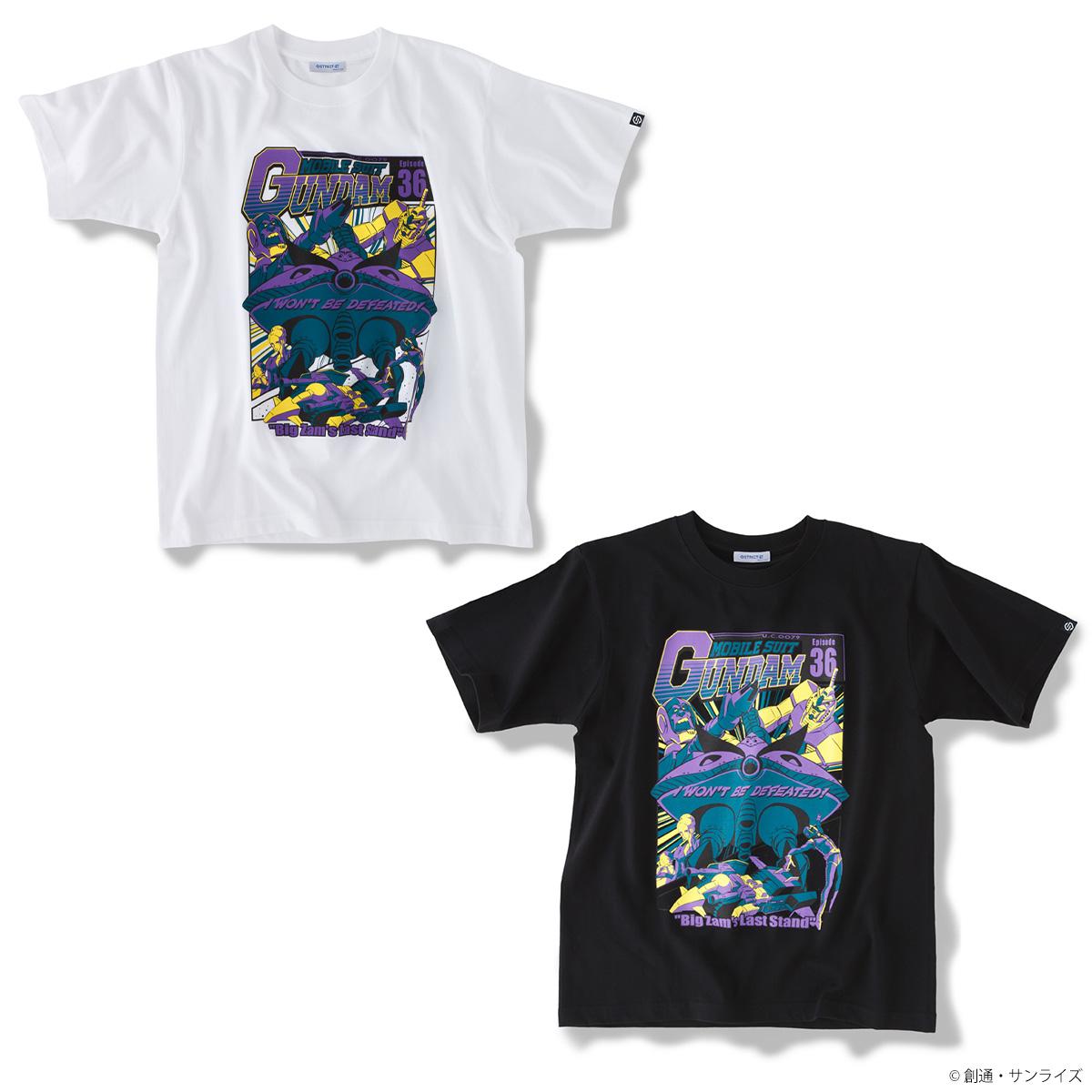『機動戦士ガンダム』EPISODE Tシャツ エピソード36話「恐怖!機動ビグ・ザム」