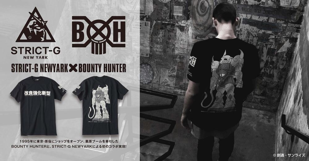 STRICT-G NEW YARKと「東京裏原宿発信」ブランドの元祖、BOUNTY HUNTERとのコラボTシャツが発売!