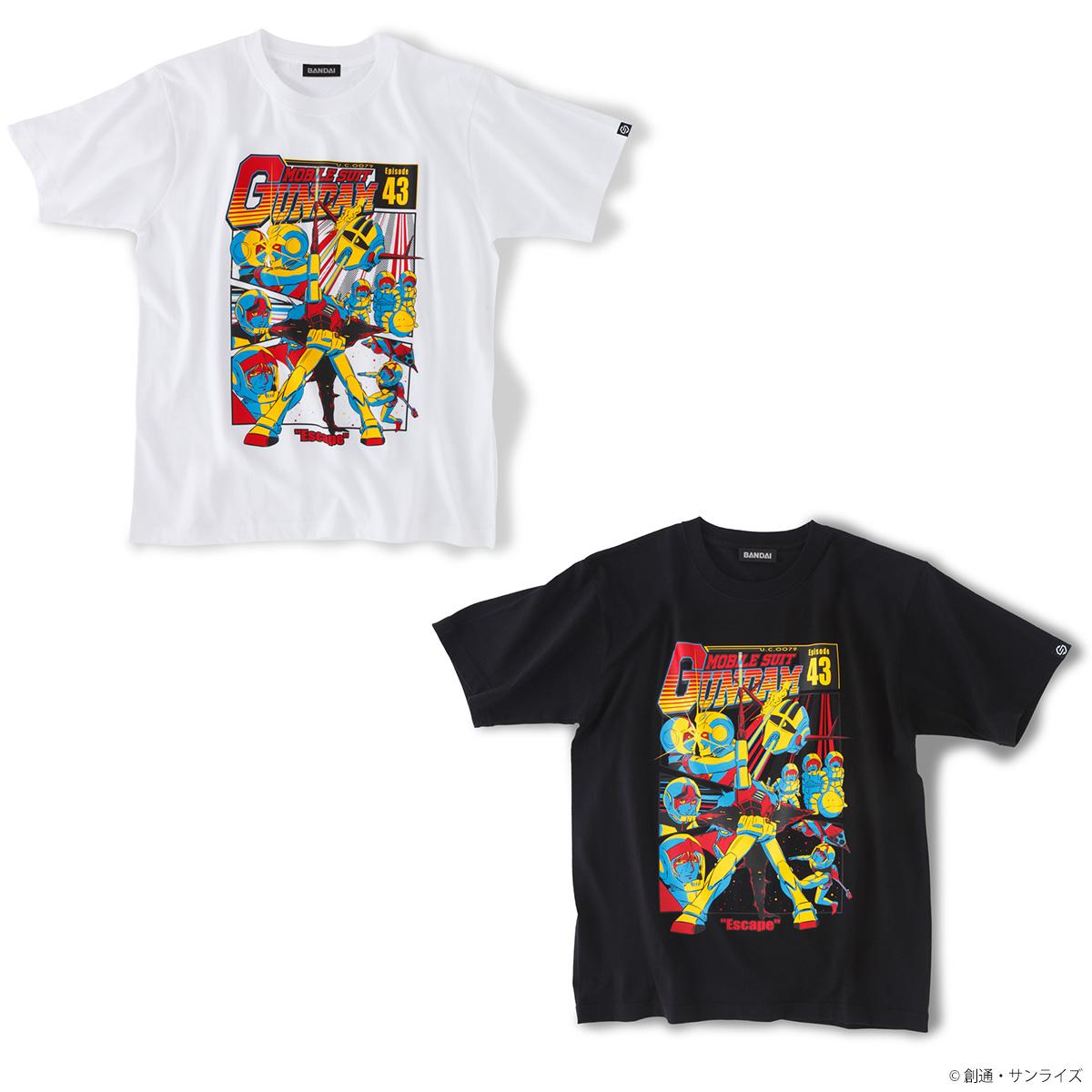 『機動戦士ガンダム』EPISODE Tシャツ エピソード43話「脱出」