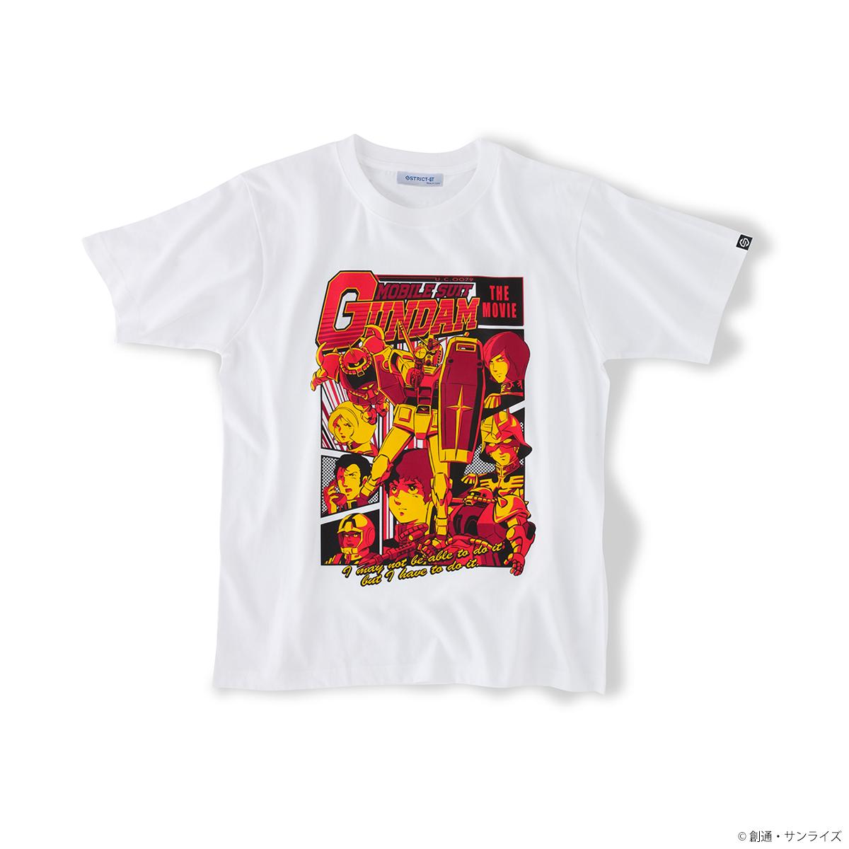 『機動戦士ガンダム』EPISODE Tシャツ 「劇場版 機動戦士ガンダム」