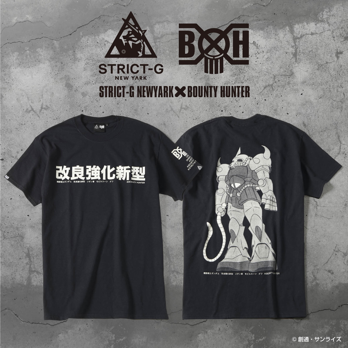 STRICT-G NEW YARK × BOUNTY HUNTER グフ Tシャツ