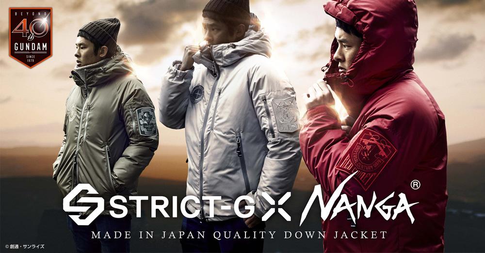 2019年12月7日(土)発売STRICT-G × NANGA ダウンジャケット『機動戦士ガンダム』40周年記念モデル購入制限のお知らせ