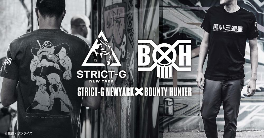 2019年12月28日(土)発売STRICT-G NEW YARK × BOUNTY HUNTER ドム Tシャツ購入制限のお知らせ