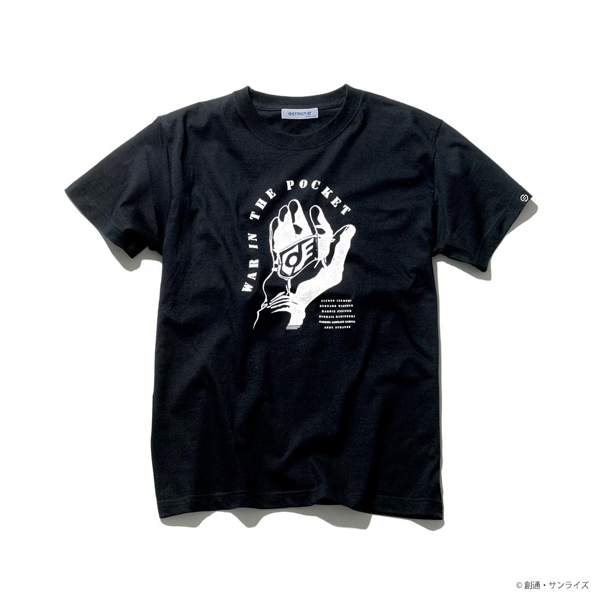 『機動戦士ガンダム0080 ポケットの中の戦争』Tシャツ Cyclops Squad柄