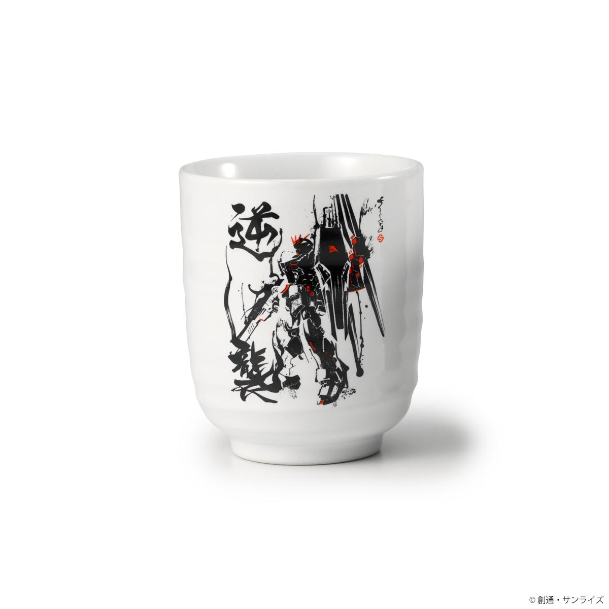 STRICT-G JAPAN『機動戦士ガンダム 逆襲のシャア』湯呑 νガンダム柄