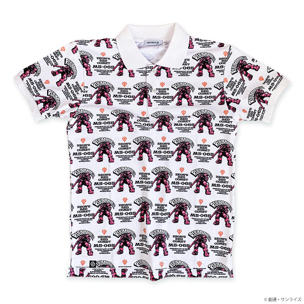 STRICT-G 『機動戦士ガンダム』総柄ポロシャツ