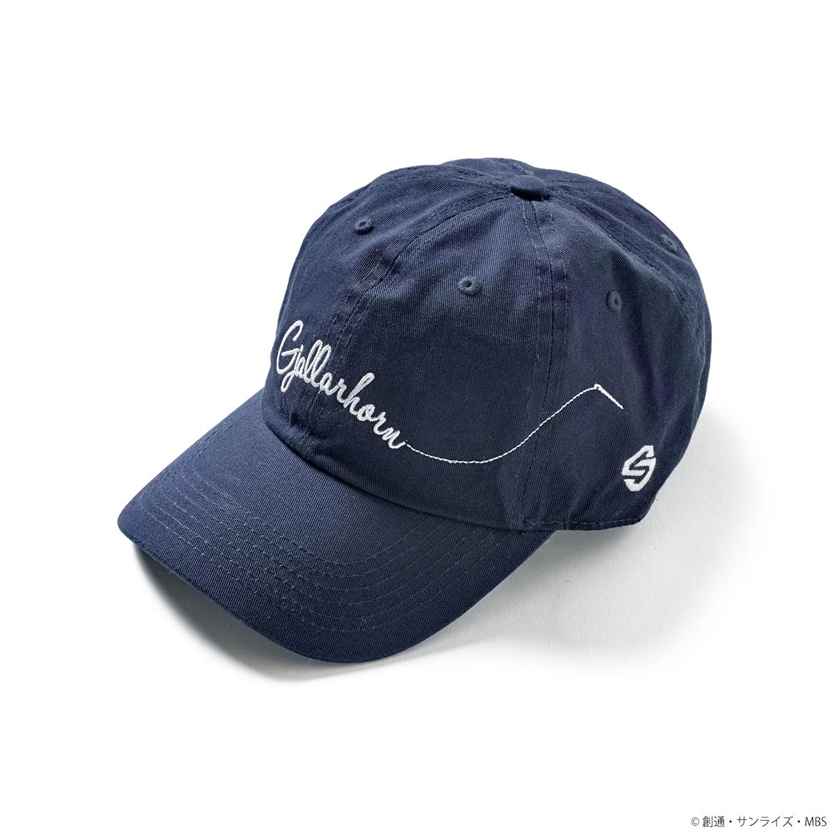 STRICT-G『機動戦士ガンダム 鉄血のオルフェンズ』 Baseball Cap ギャラルホルン