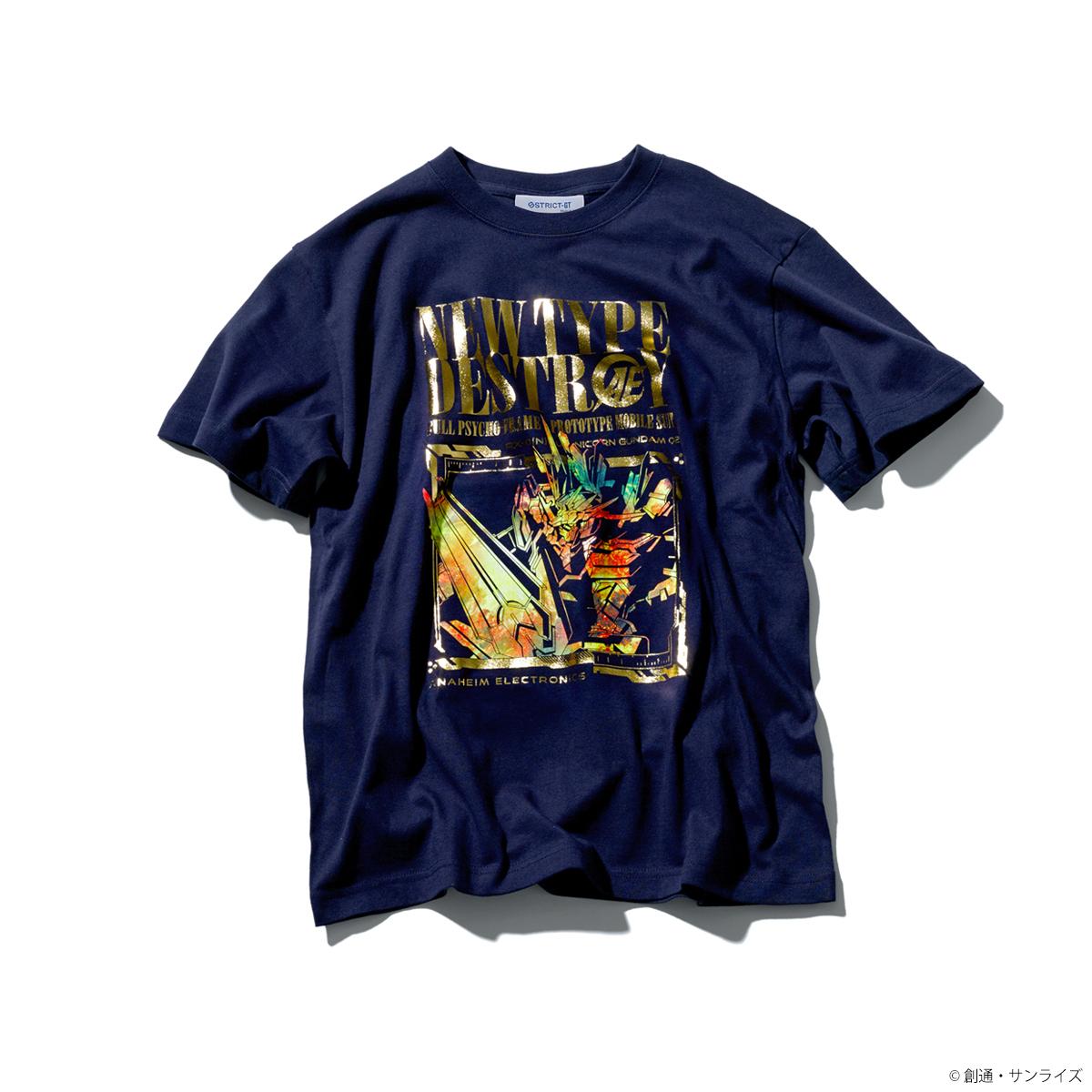 『機動戦士ガンダムUC』カプセルコレクション、SPACE & EARTH 3月14日(土)より発売開始!
