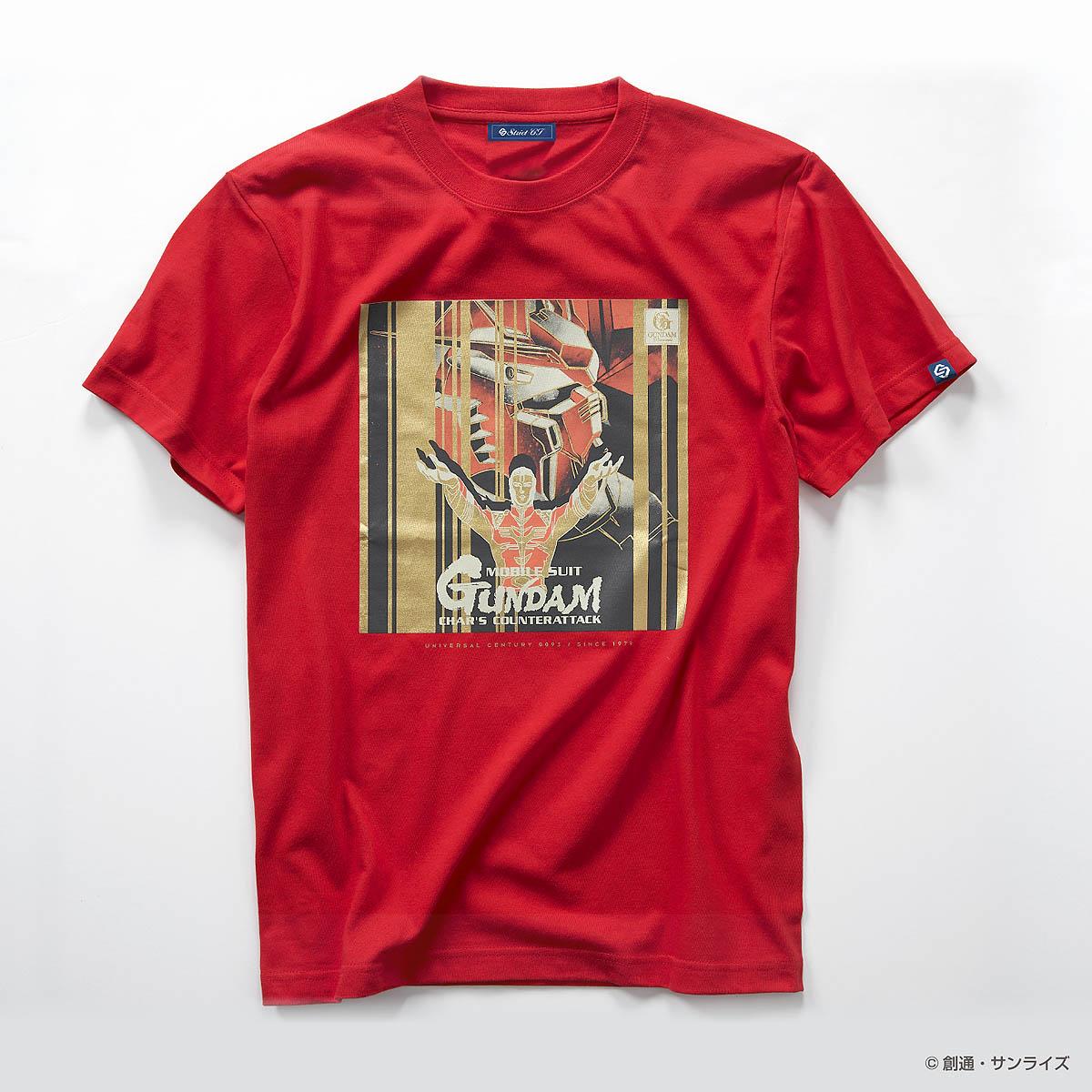 ガンダムの記憶(レコード)を着るTシャツシリーズ GUNDAM RECORDSより『逆襲のシャア』他、全3タイトル発売