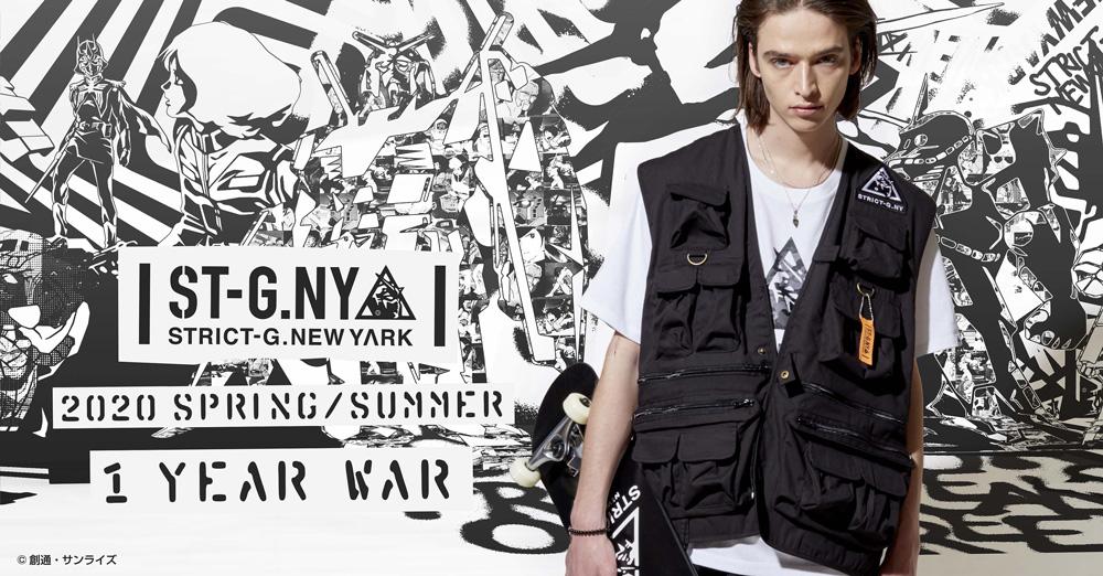"""""""STRICT-G NEW YARK"""" 2020 S/S 1 YEAR WAR第二弾発売!"""