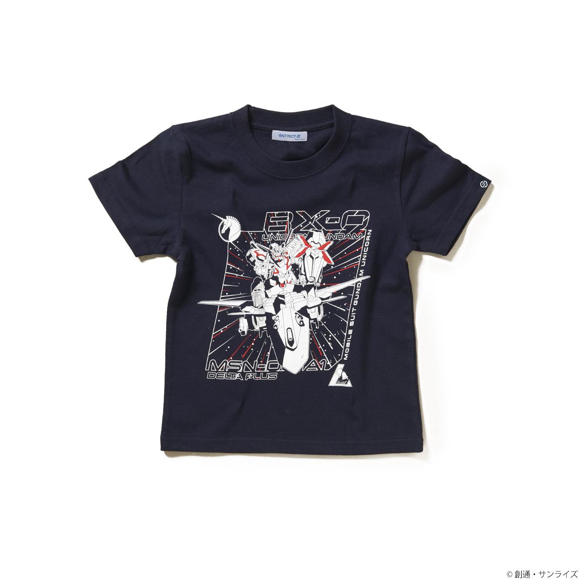 STRICT-G 『機動戦士ガンダム』シリーズ KIDS Tシャツコレクション、オンラインショップにて販売開始!