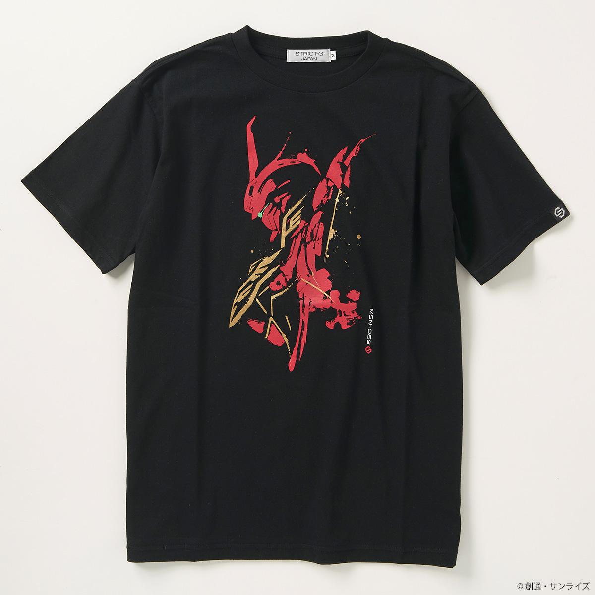 STRICT-G JAPAN『機動戦士ガンダムUC』筆絵Tシャツ シナンジュ柄