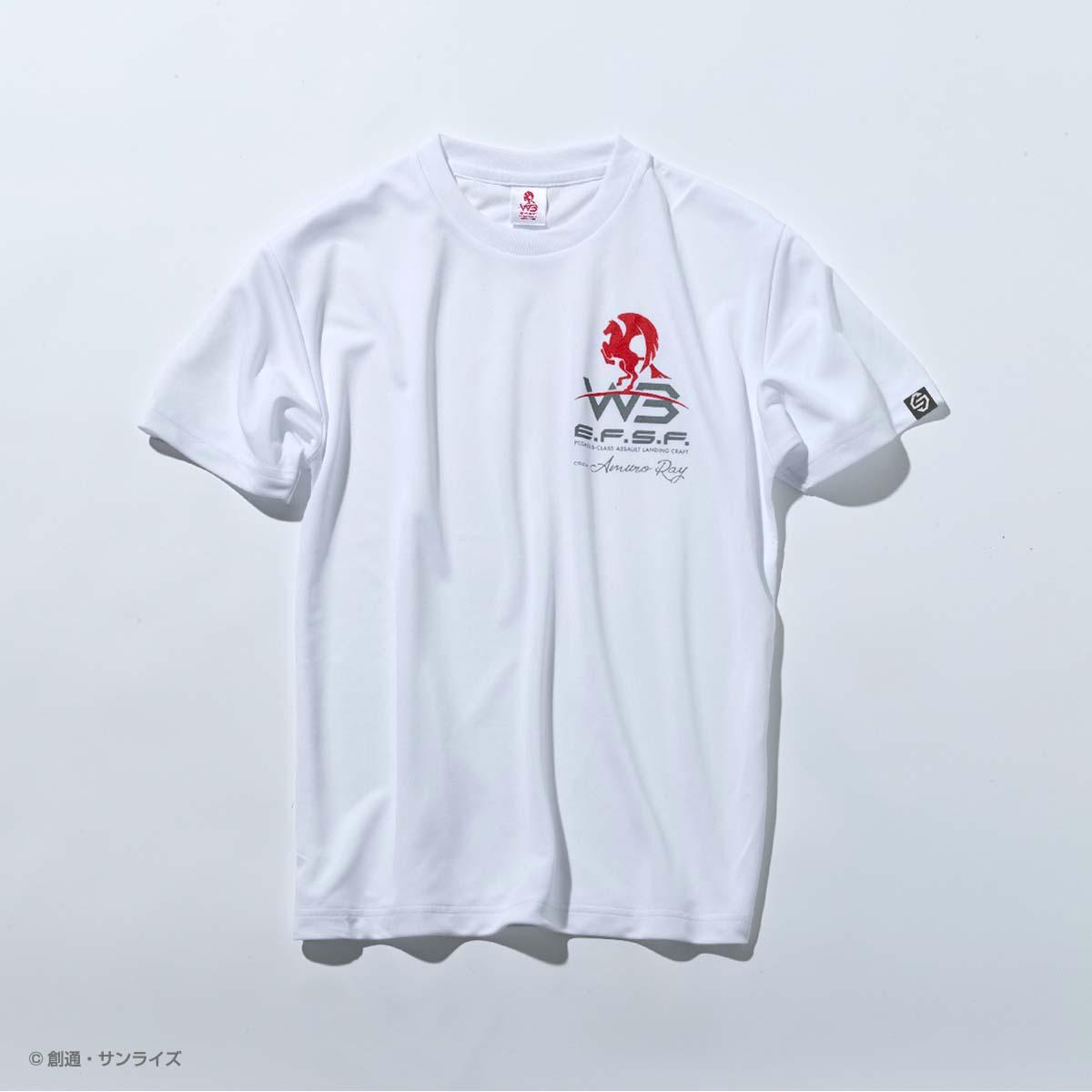 STRICT-G 『機動戦士ガンダム』 WHITE BASE トレーニングTシャツ アムロ・レイ