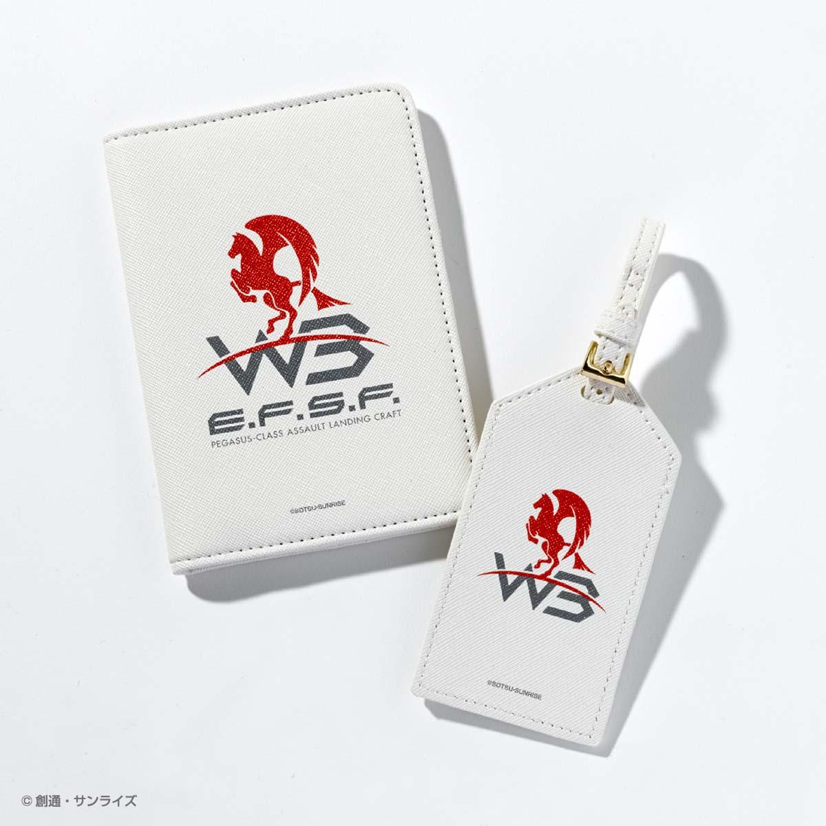 STRICT-G 『機動戦士ガンダム』 WHITE BASE トラベルセット