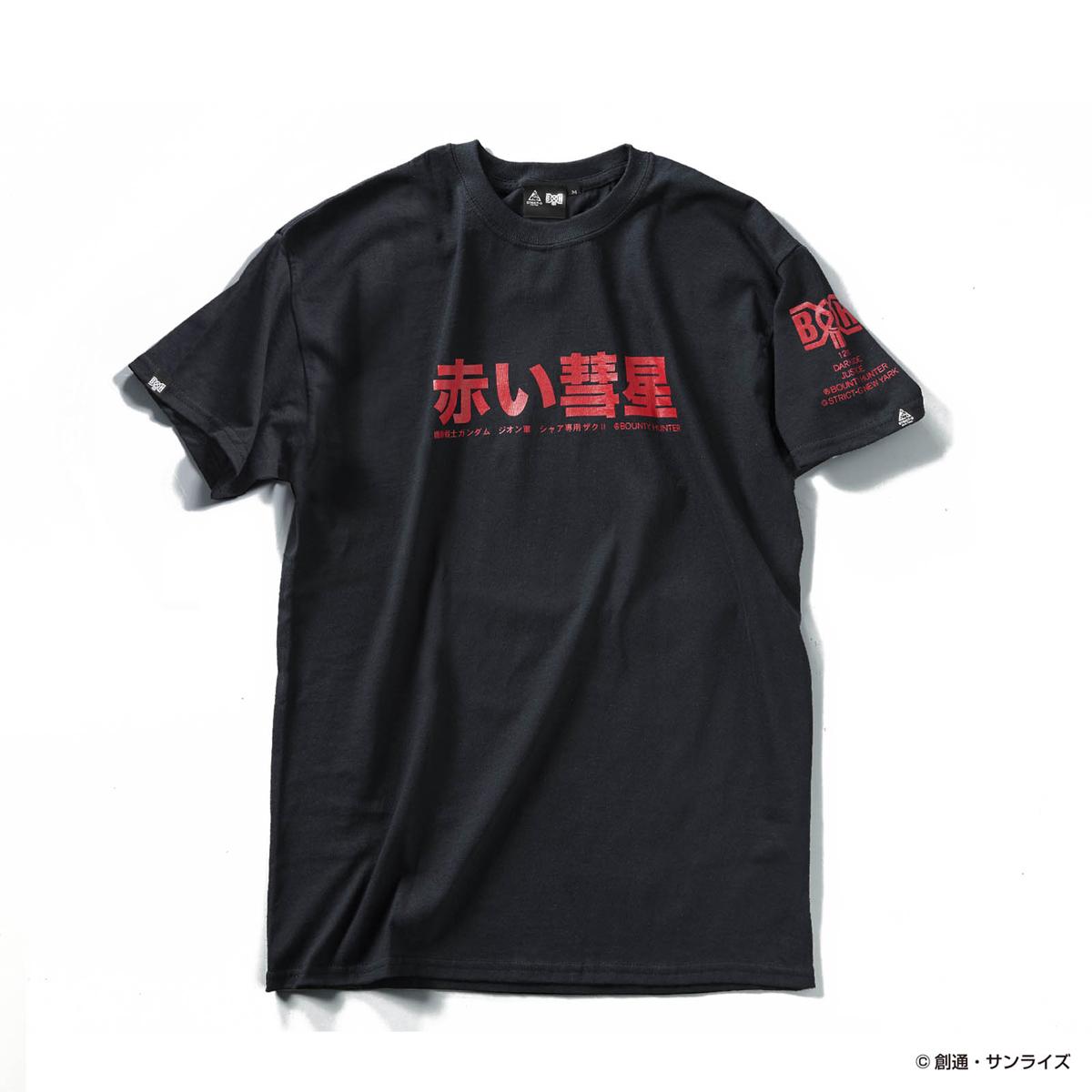 2020年6月13日(土)発売STRICT-G NEW YARK × BOUNTY HUNTER  赤い彗星Tシャツ 購入制限のお知らせ