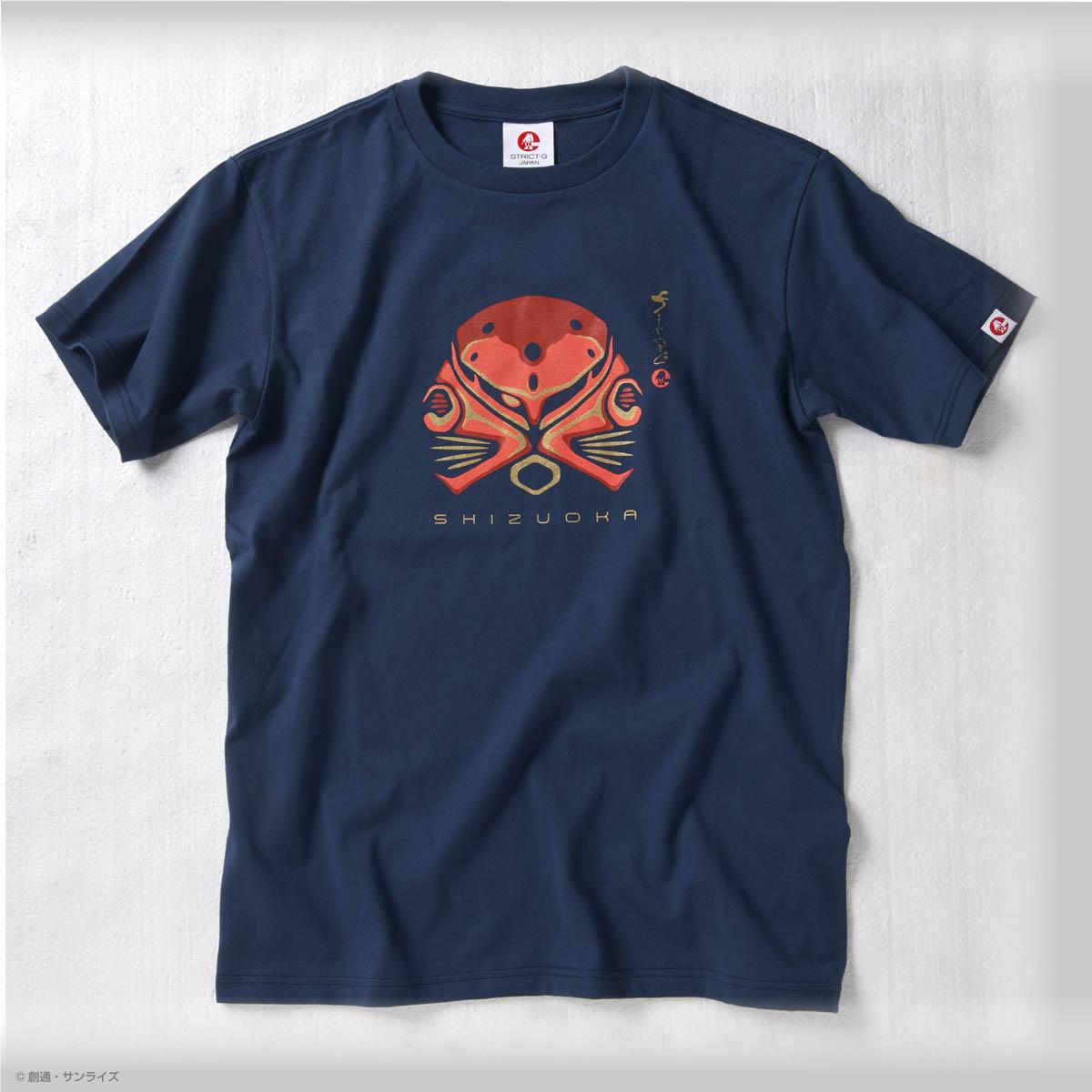 STRICT-G JAPAN 『機動戦士ガンダム』Tシャツ シャア専用ズゴック紋様柄 (STRICT-G NEOPASA静岡(下り)店限定商品)