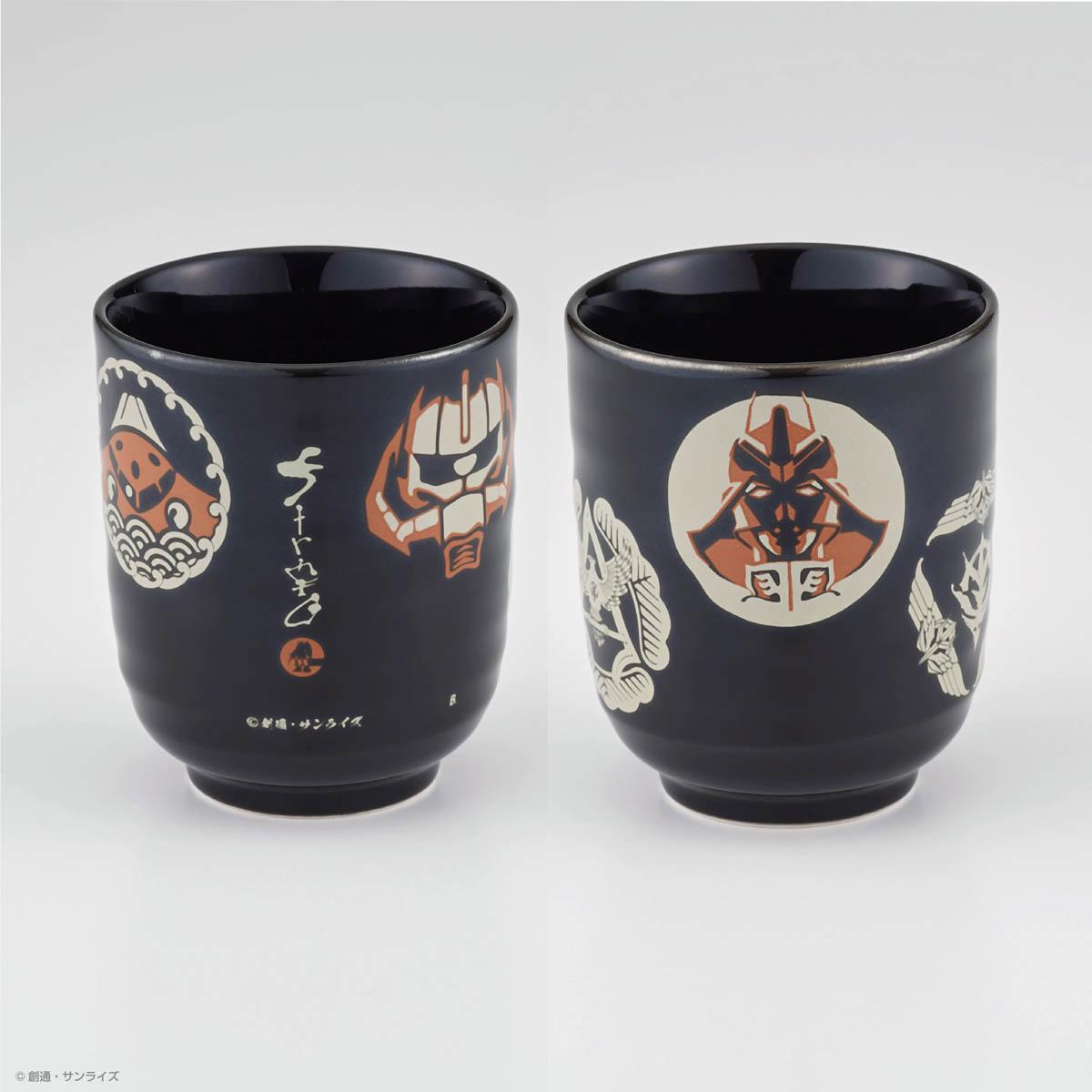 STRICT-G JAPAN 「機動戦士ガンダム」 湯呑 紋様柄